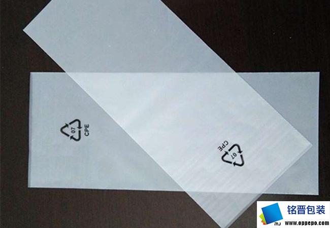 CPE胶袋价格|CPE胶袋厂家